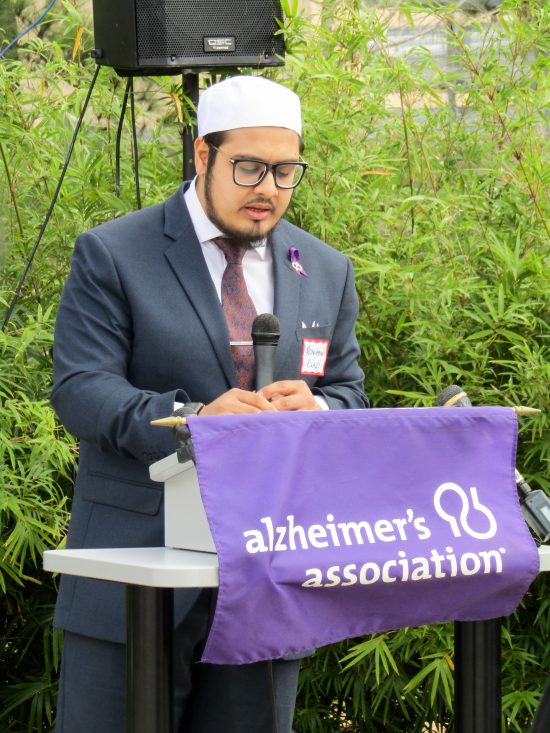 Alzheimer's Association Houston 9-11 Memorial Garden Imam Mohammed Ahmed Khan, Director of Religious Affairs, Islamic Society of Greater Houston, Mercy Isalmic Center, Baytown